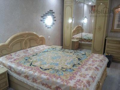 Сдам 3х комнатную квартиру (Горького, 18)