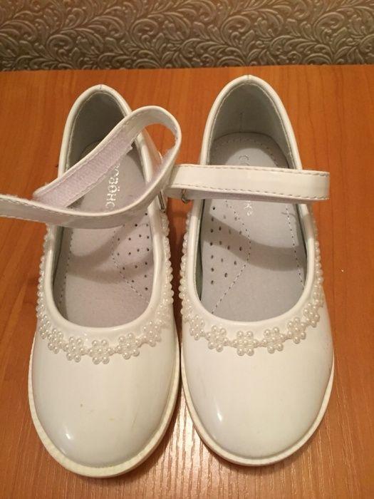 Детская обувь белая новая