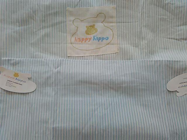 Ново Детско спално комплектче