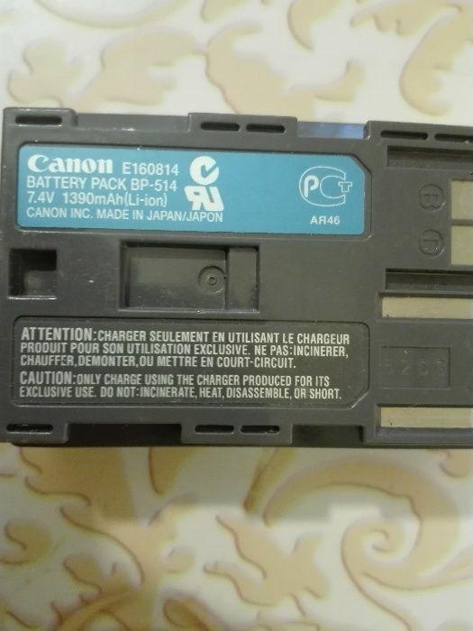 Baterie Canon originala japan BP514