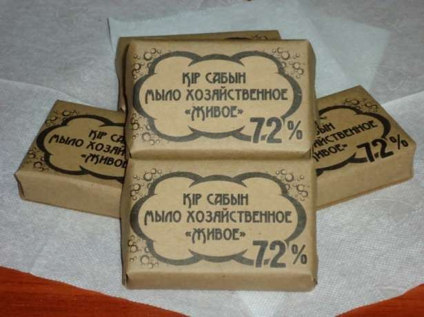 Экологически чистое хозяйственное мыло Живое, 72%