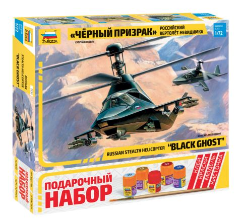Сборные модели боевой техники - Лучший подарок Школьнику и Взрослому!