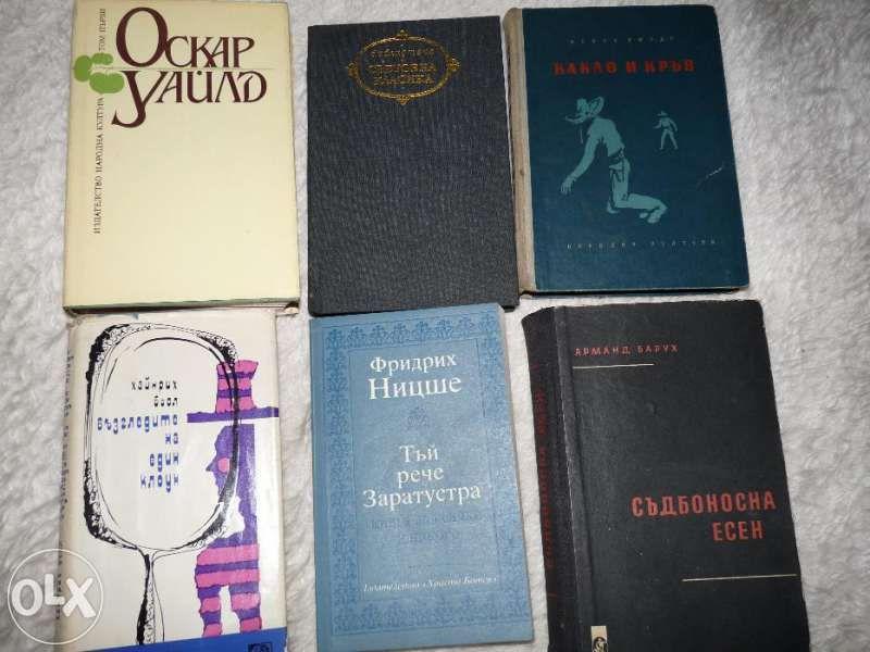 Немска, английска и френска класическа световна литература