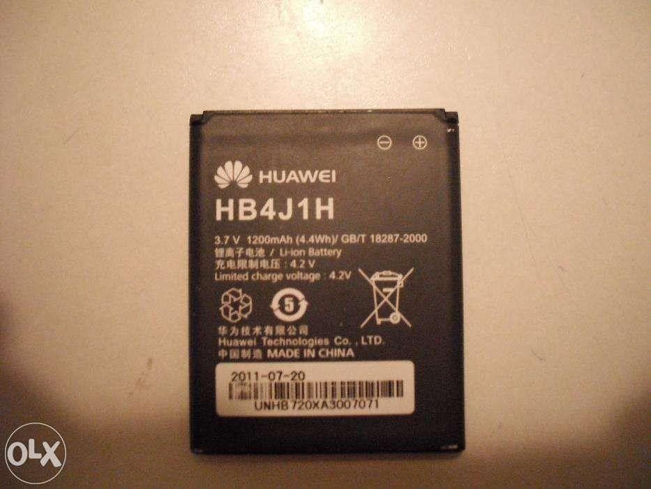 vind baterie HUAWEI HB4J1H