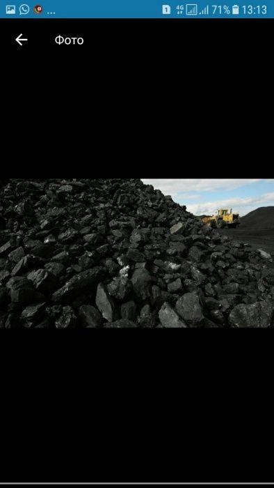 Уголь в ассортименте песок щебень отсев хвосты