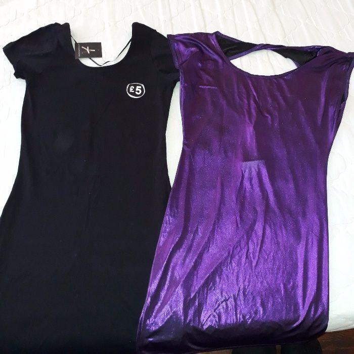 Две дамски рокли