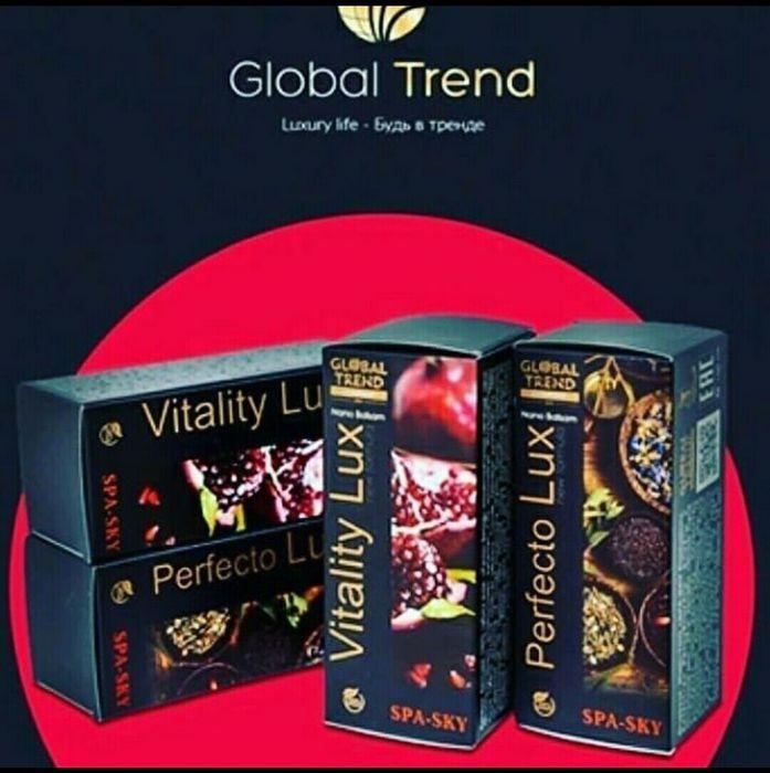Глобал Тренд Нано Бальзам