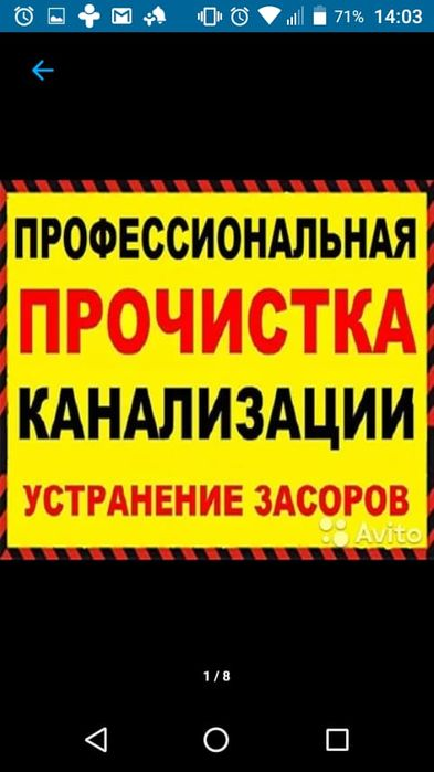 Сантехник эликтрик Кызылорда - изображение 1