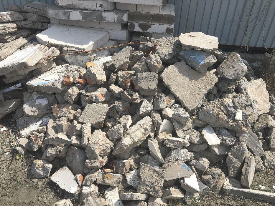отходы бетон