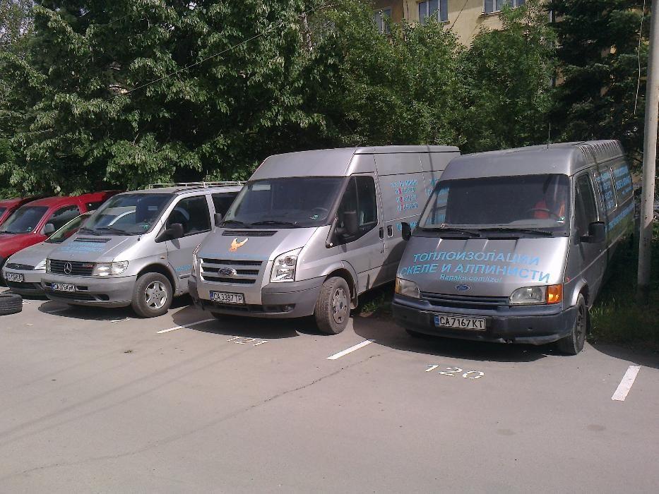 Външна топлоизолация и саниране от фирма с алпинисти в София град.
