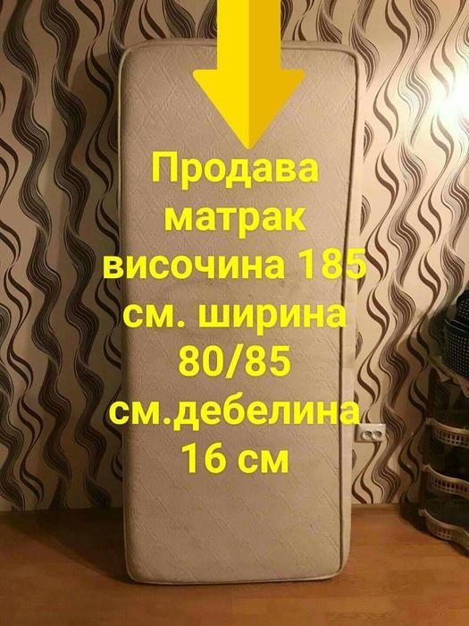 Матрак Magnifleks