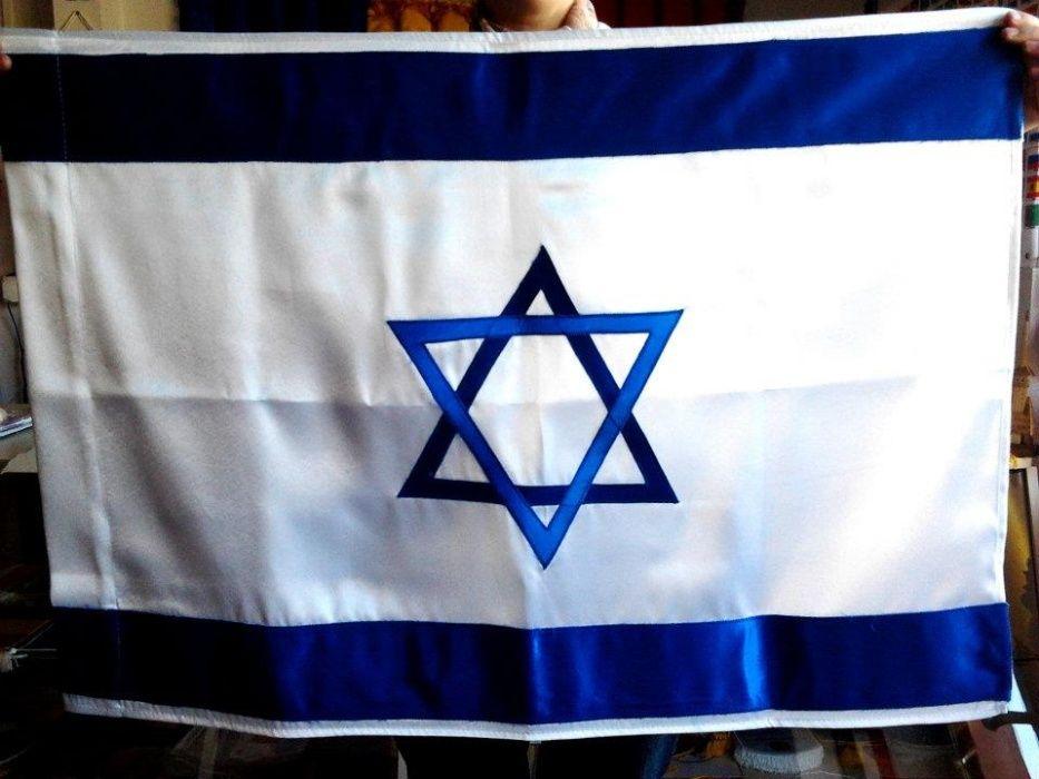 Steag Israel mătase 140/90cm