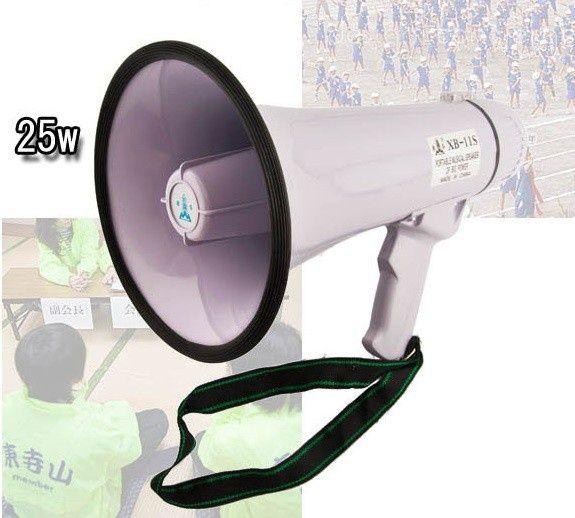 Portavoce megafon cu putere 25 w pentru mitinguri, stadioane