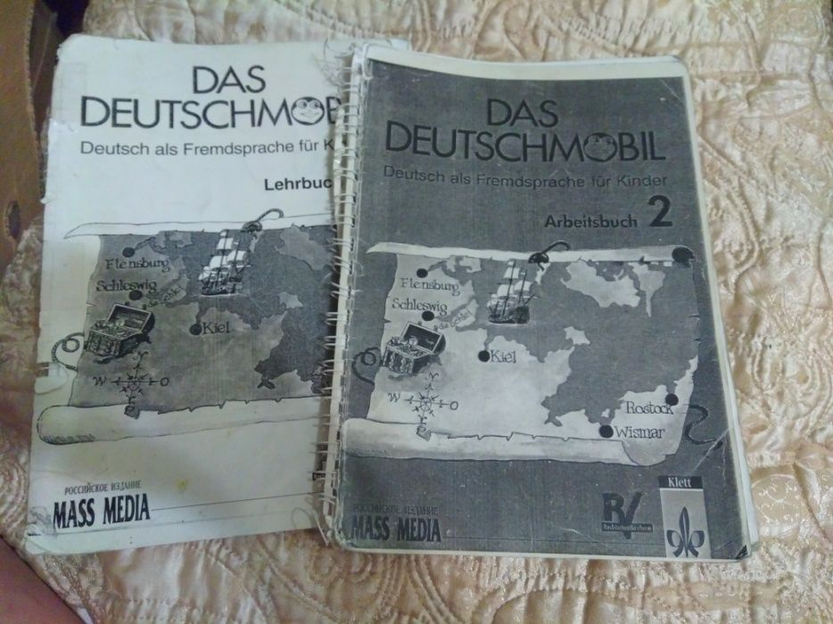Продам учебник по немецкому языку