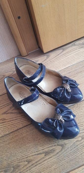 Школьная Обувь 32 размер