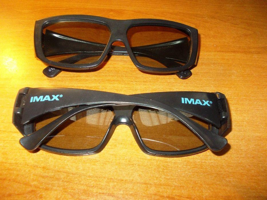 Ochelari 3D Imax