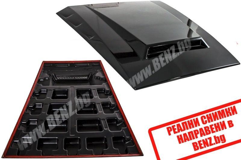 BRABUS добавка за преден капак G-class ABS пластмаса dobavka preden ka