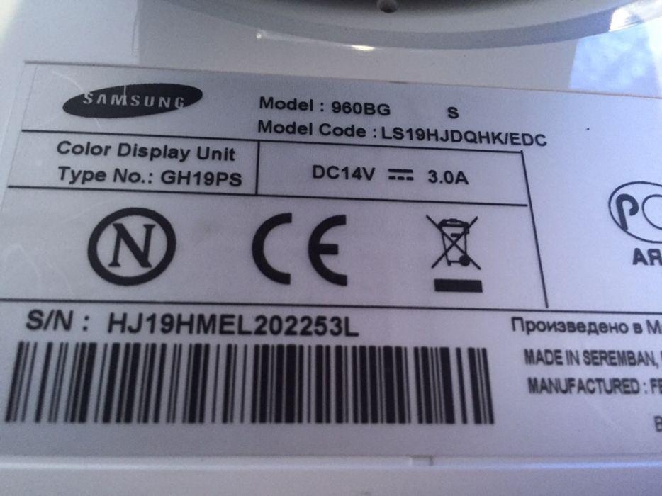 Cablaj din piciorul cu pivot pentru monitor Samsung Syncmaster 960 Bg
