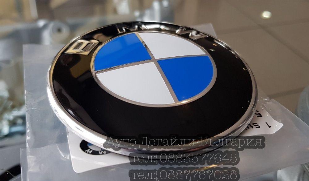 !ПРОМО! Алуминиева емблема за БМВ BMW 82, 78, 74, 68, 56, 45 и 11мм гр. София - image 2