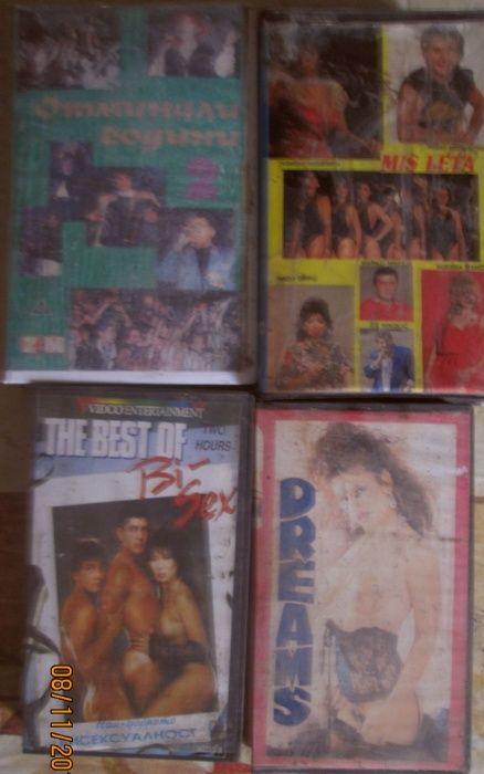 +Продавам видео касети с музика гр. Шумен - image 6