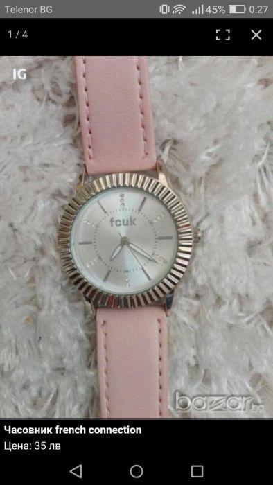 Дамски часовник French connection