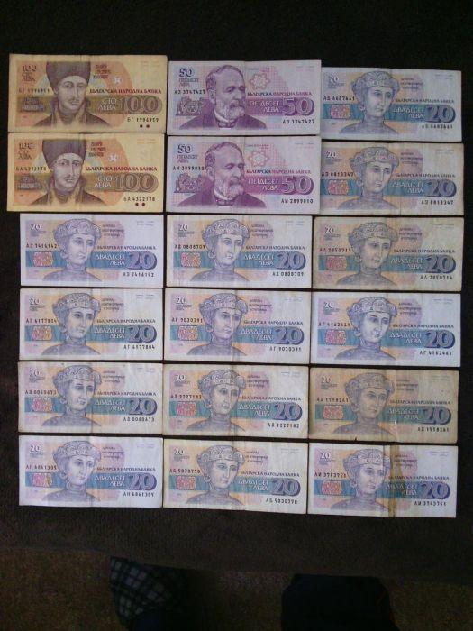 Банкноти