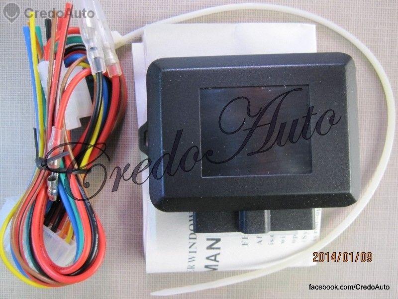 Comfort Модул за автоматично вдигане на електрически стъкла.(2)(4)