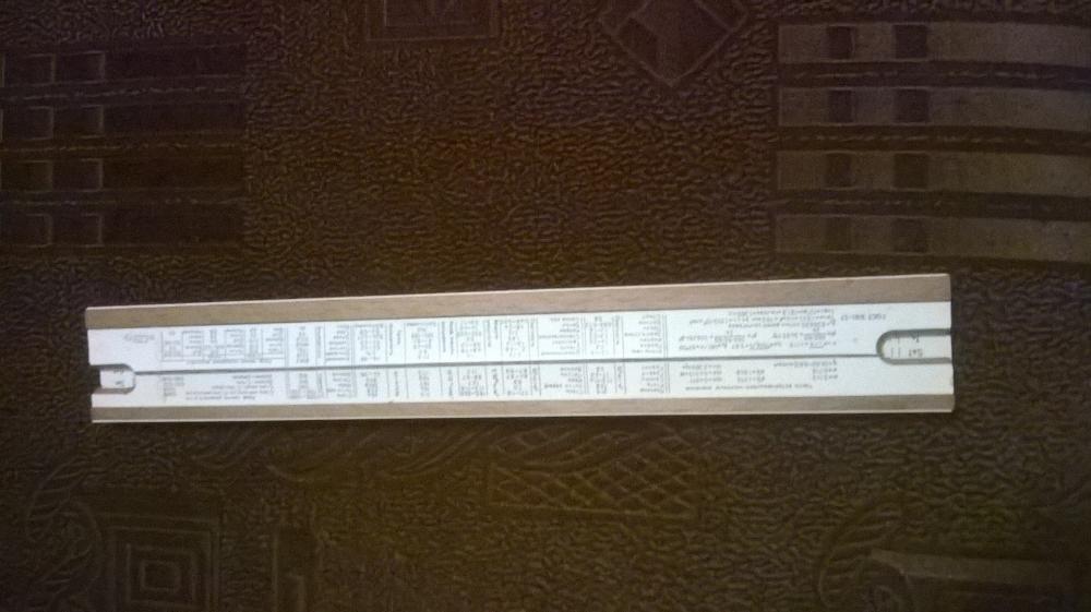 120 lei Rigla de calcul matematic cu manual de utilizare