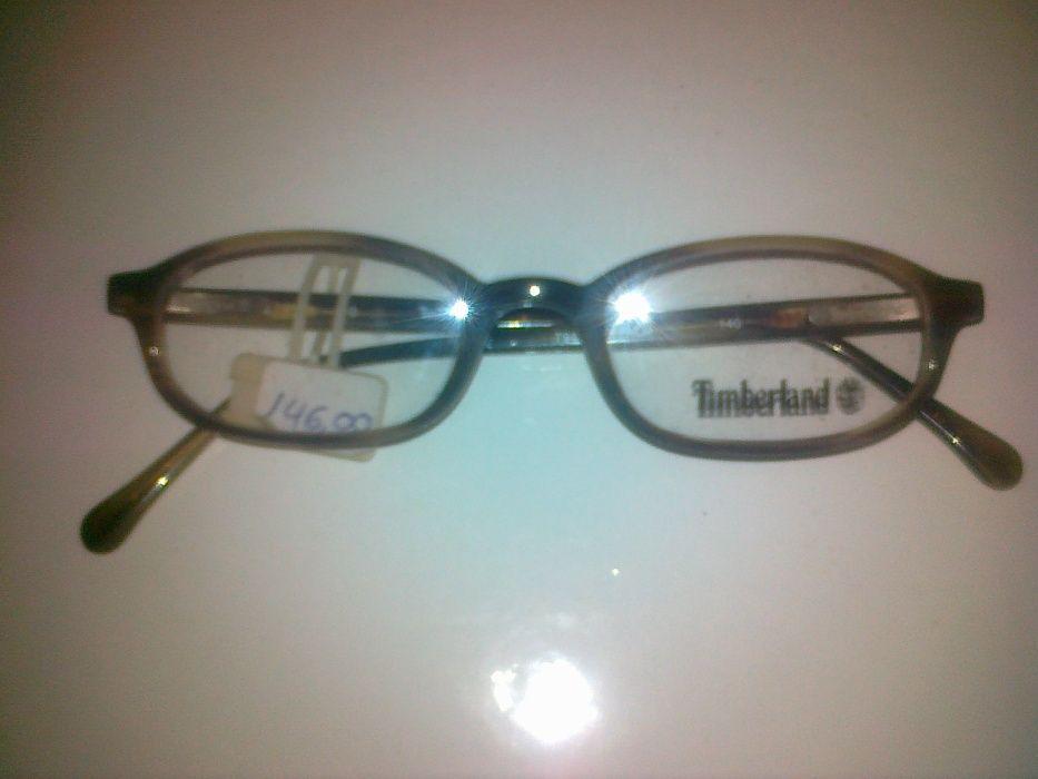 rame ochelari de vedere de firma super pret