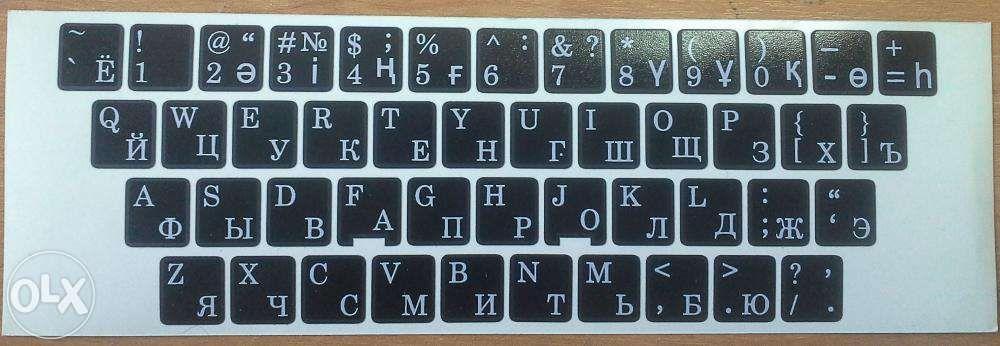 Наклейка для клавиатуры KAZ/RU/ENG