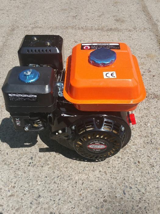 Motor Cositoare 6,5 cp benzina (motor in 4 timpi)