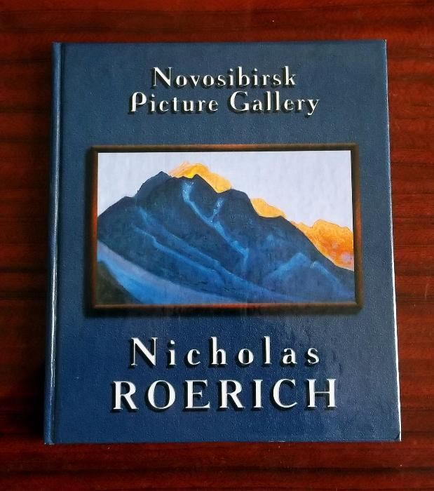 Каталог картин Н. Рериха (Новосибирск)
