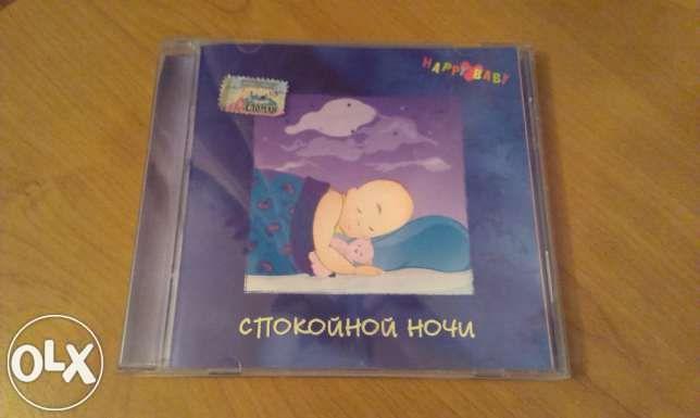 Продам CD диск для малышей Happy Baby
