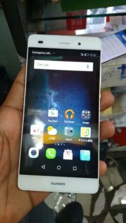 Huawei p8 lite bom preço