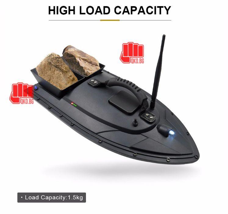 Лодка за захранка и стръв запечатана Нова + гаранция до 500м обхват