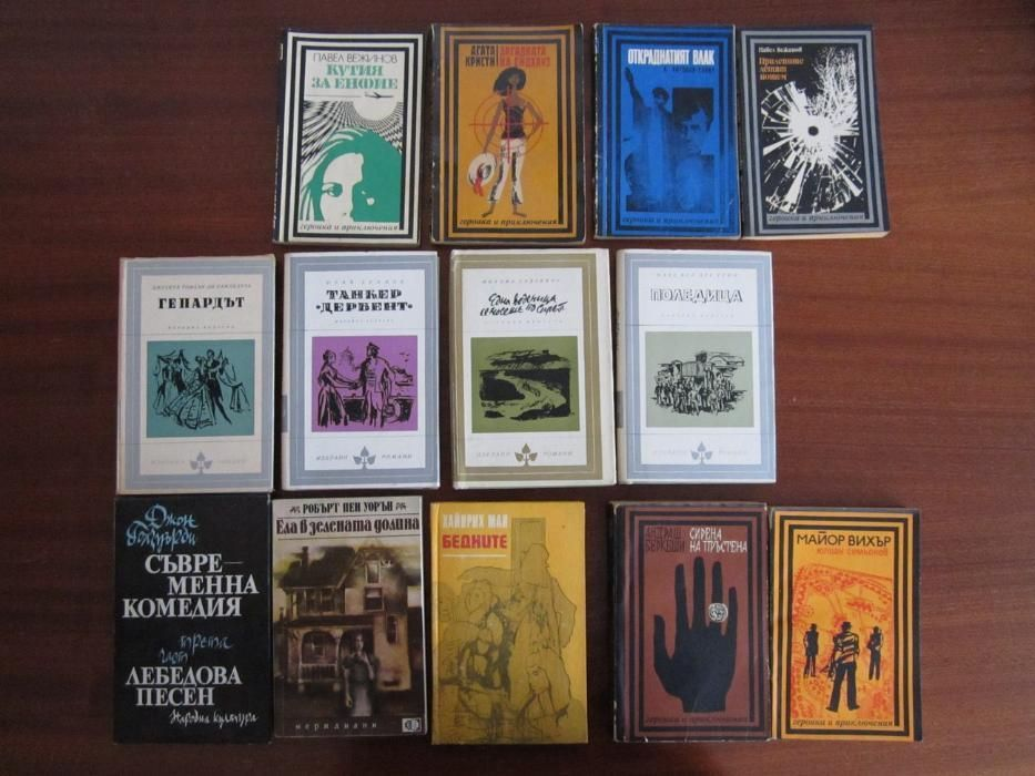 Книги - от 1лв до 12лв, шкаф Б