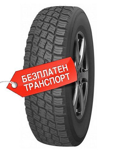 Нови гуми 225 / 75 R 16 FORWARD PROFESIONAL