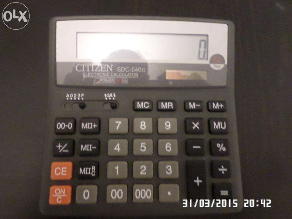 vand calculator CITIZEN