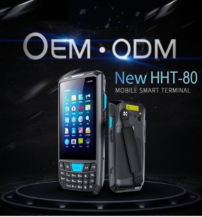 Мобилен терминал андроид с баркод скенер HHT-80 - PDA - 2D скенер