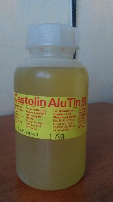 Флюс Castolin AluTin 51