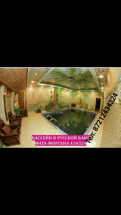 Услуги русской бани, на 16 человек, от 3.000тн в час