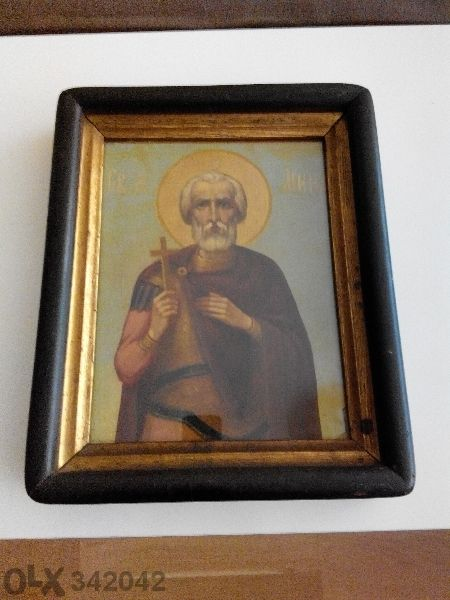 Домашна икона Св.Мина