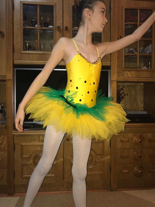 Costume balet unicat, pentru spectacol, varsta 7 -14 ani