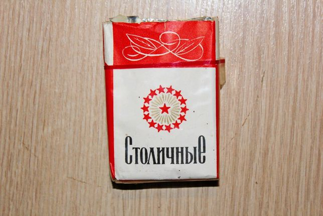 куплю сигареты оптом в алматы