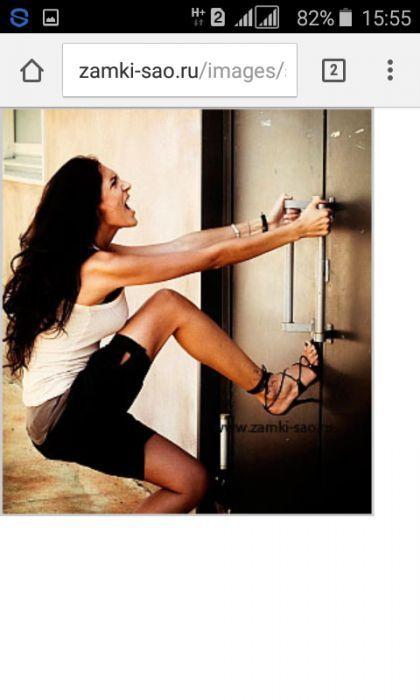 Вскрытие замков,открыть дверь,сейф,авто,гараж.Ремонт,установка,замена.