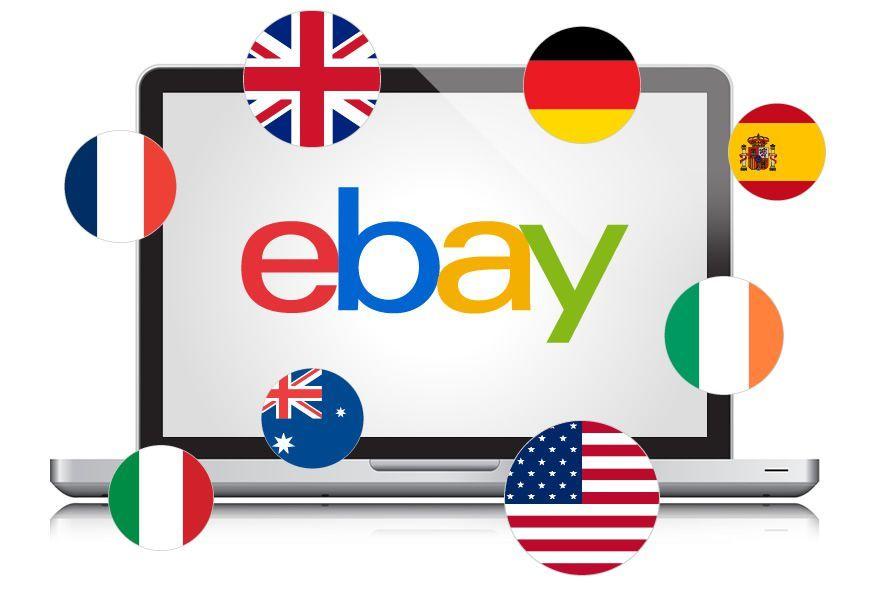 Поръчки от Ebay , Aliexpress и Amazon