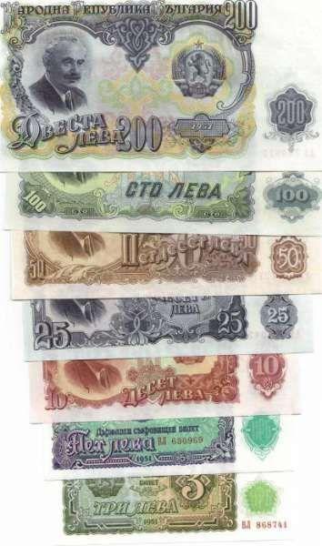 ЛОТ БАНКНОТИ 1951 година 3,5,10,25,50,100,200 ЛЕВА