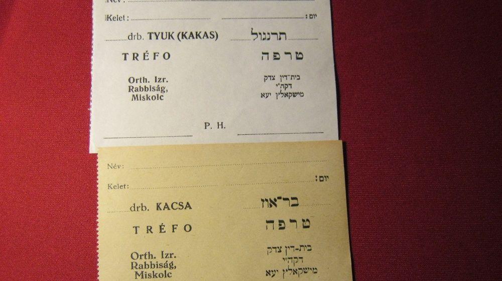 Bonuri,rationalizare carne,WW2,evreiesti,UNC.
