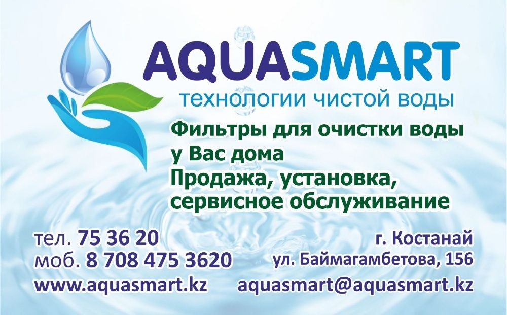 Фильтры для воды Аквафор, Гейзер, Prio НВ, Барьер с установкой!