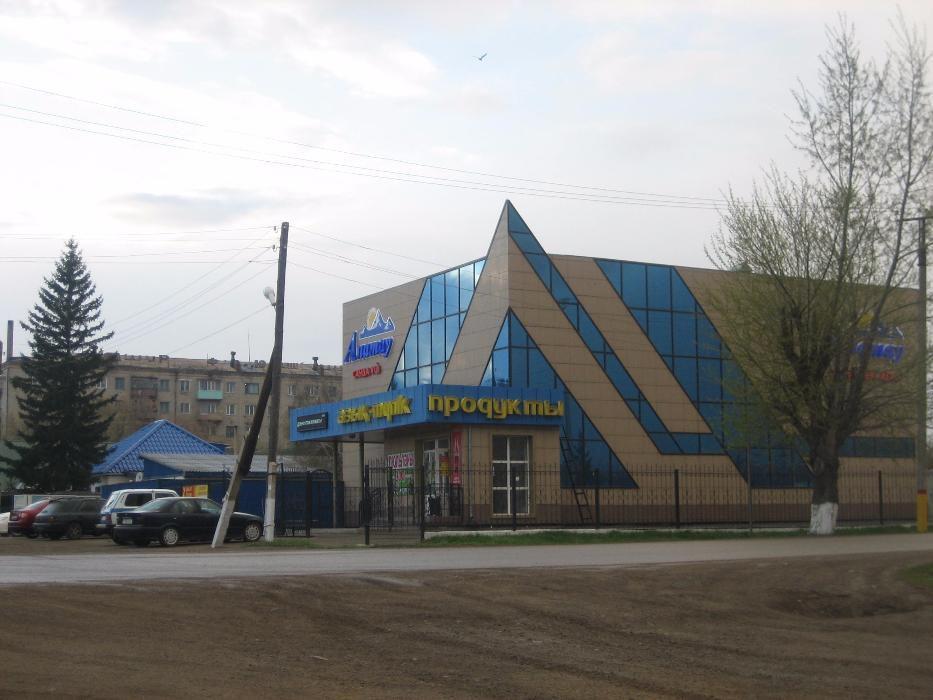 Продам продуктовый магазин в центре города Щучинска.